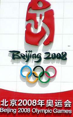 TV Radio Online Coverage 2008 Beijing Olympics – Channel 7 SBS ABC