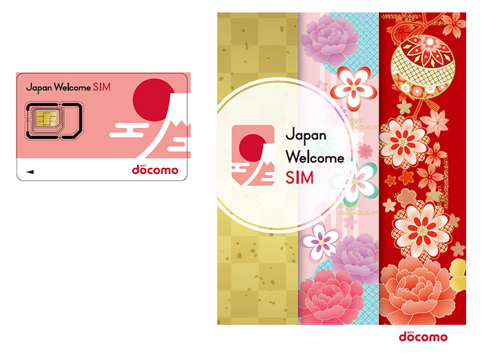 japan-welcome-sim