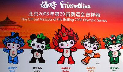 beijing 2008 olympics poster
