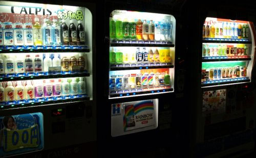 japan food vending machines